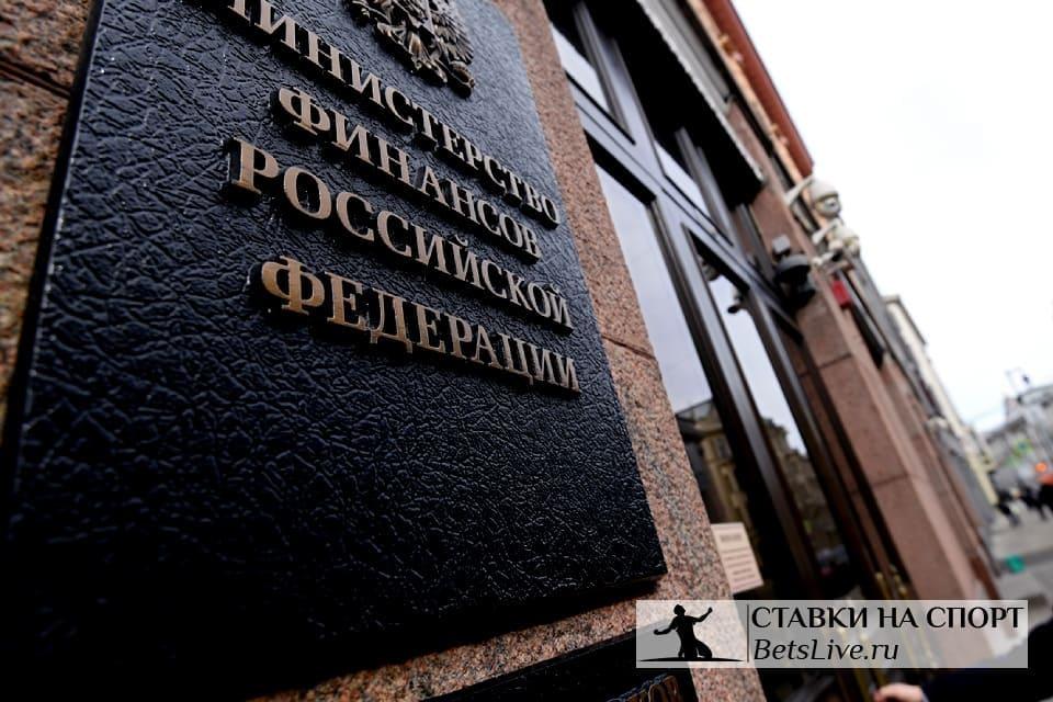 Постановление Минфина поставит крест на работе букмекеров в России