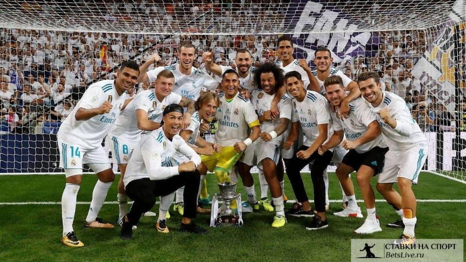 Реал Мадрид огласил заявку