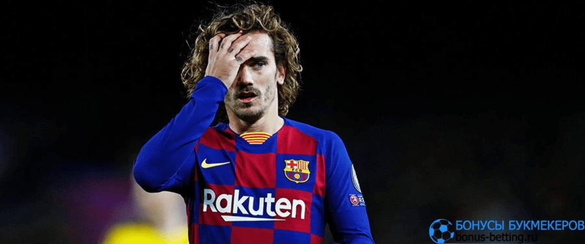 Родственник Гризманна не верил в успех футболиста в Барселоне
