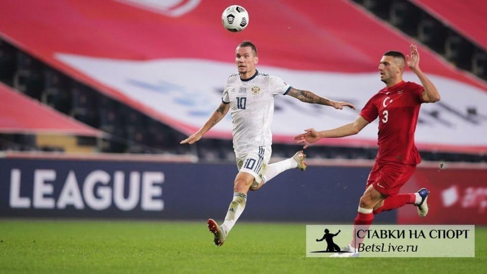 Сборная России по футболу уступила на выездном матче Турции