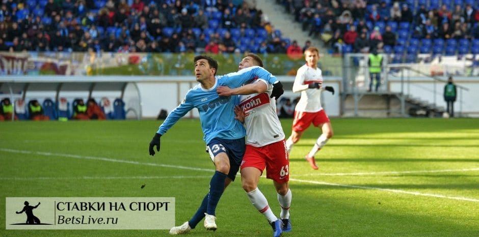 Спартак - Ротор прогноз на 29 ноября