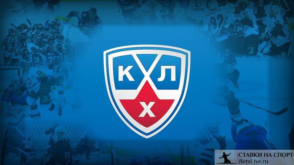 Трансферы КХЛ 2020
