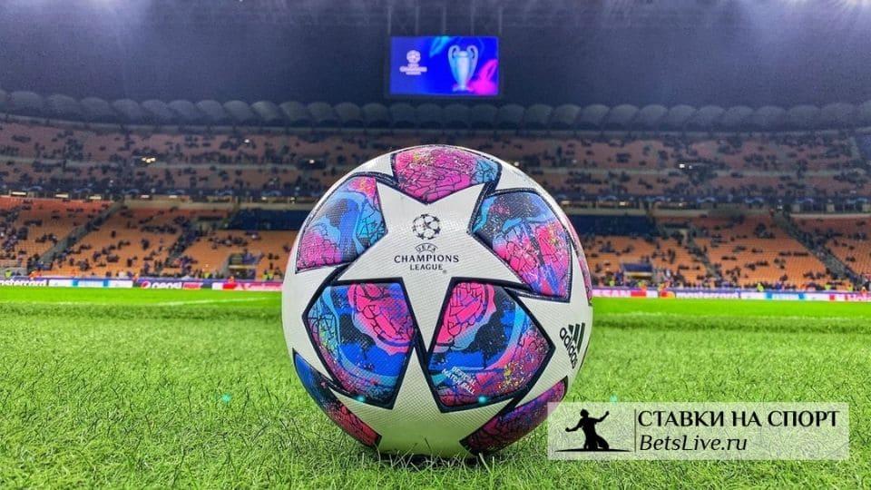 УЕФА против Суперлиги