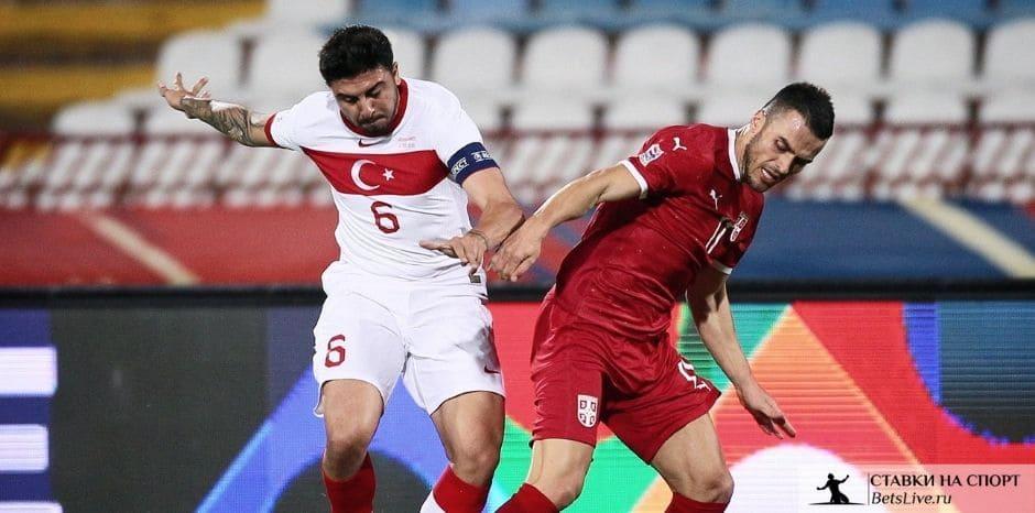 Венгрия - Турция прогноз на 18 ноября