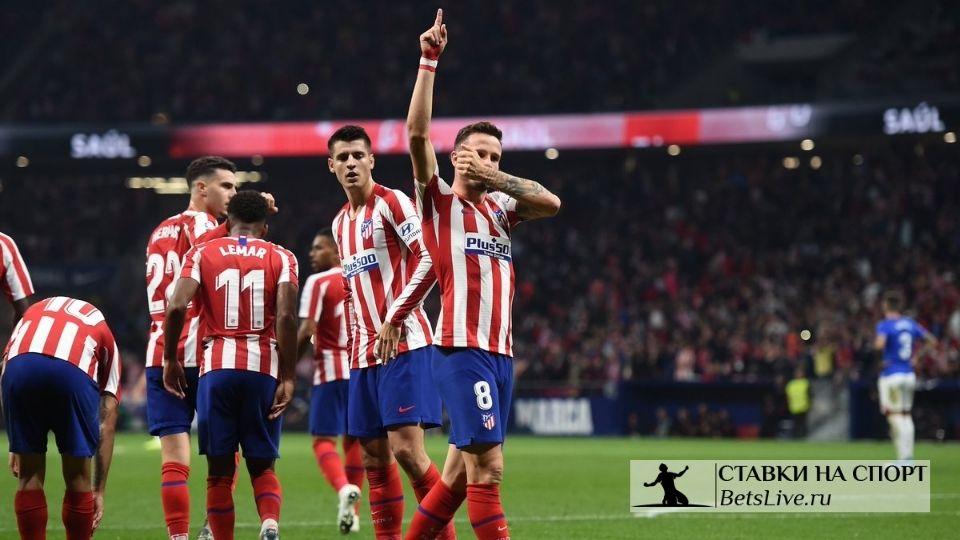 Атлетико хочет стать чемпионом