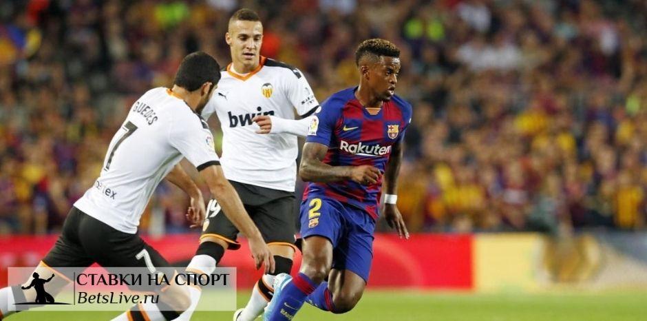 Барселона - Валенсия прогноз на 19 декабря