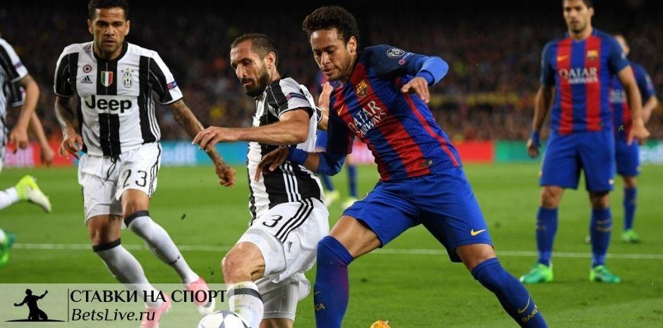 Барселона – Ювентус прогноз на 8 декабря