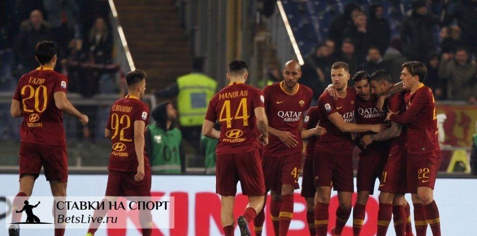 Болонья - Рома прогноз на 13 декабря