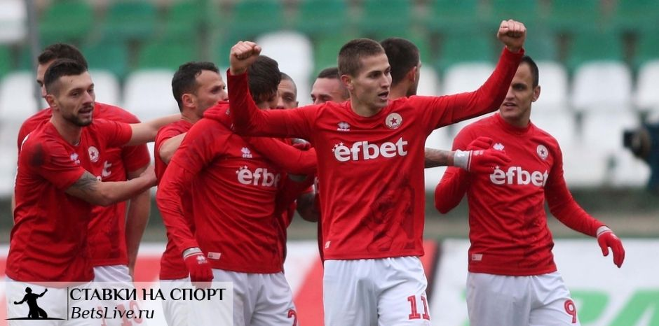 ЦСКА София – Рома прогноз на 10 декабря