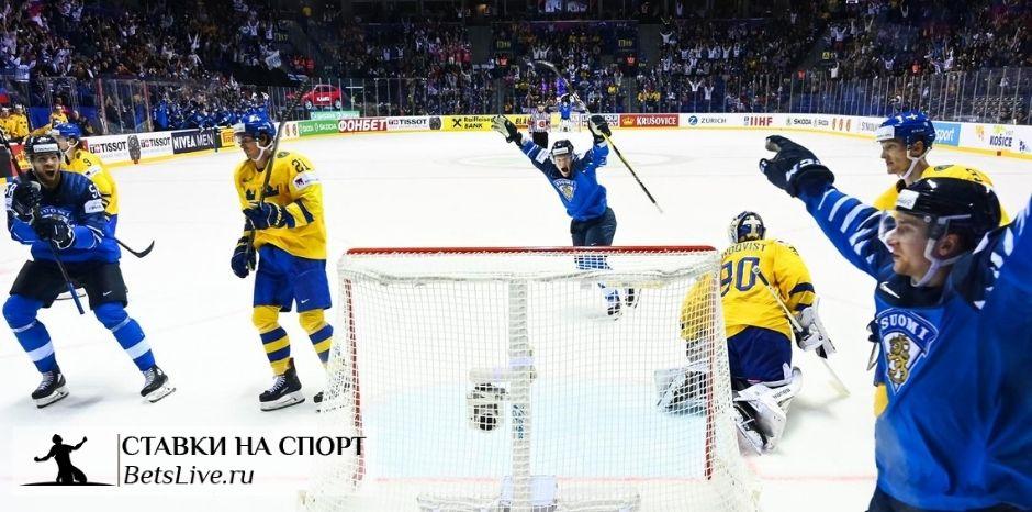Финляндия — Швеция прогноз на 19 декабря