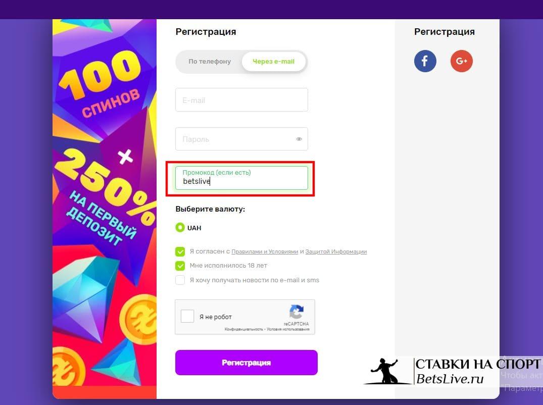 Джокер казино регистрация
