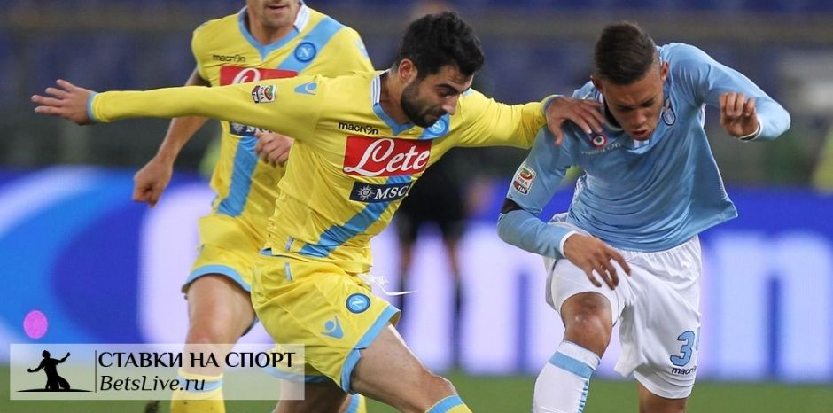 Лацио — Наполи прогноз на 20 декабря
