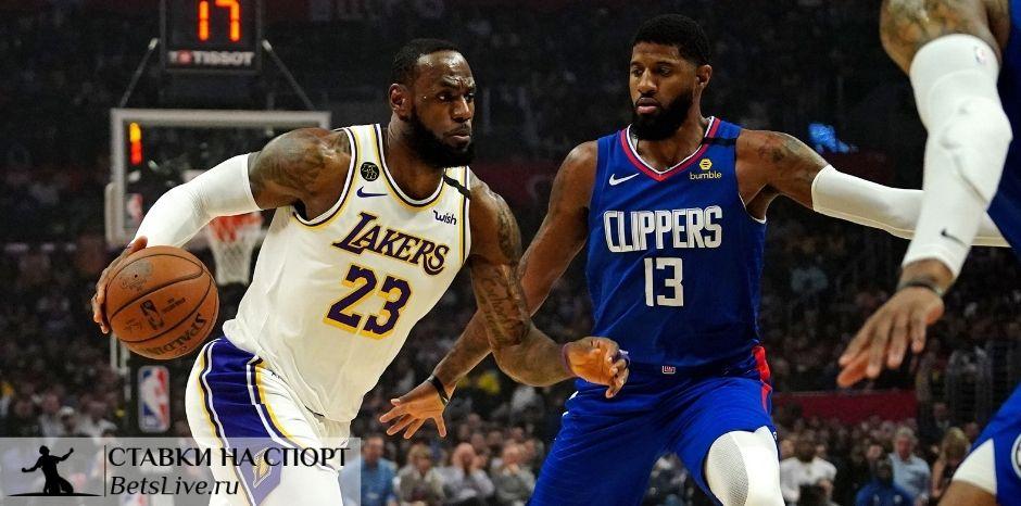 Лос-Анджелес Лейкерс — Лос-Анджелес Клипперс прогноз на 23 декабря