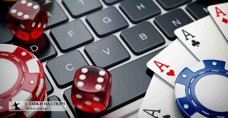 Лучшие онлайн казино без обмана