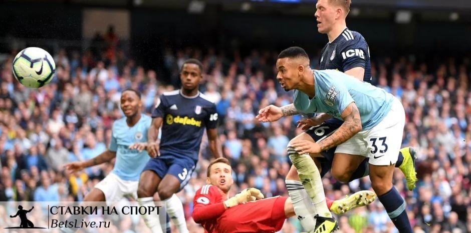 Манчестер Сити – Фулхэм прогноз на 5 декабря