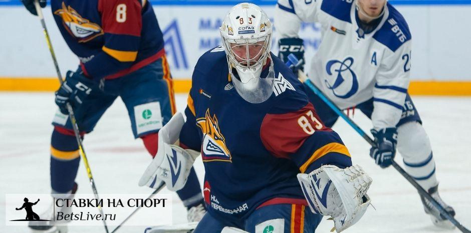 Металлург — Динамо Москва прогноз на 11 декабря