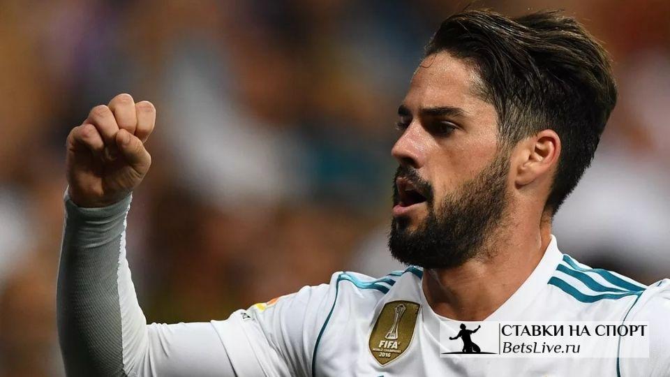 Многострадальный игрок «Реала» может перейти в «Севилью»