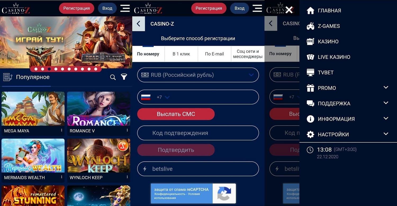 Мобильная версия Casino Z