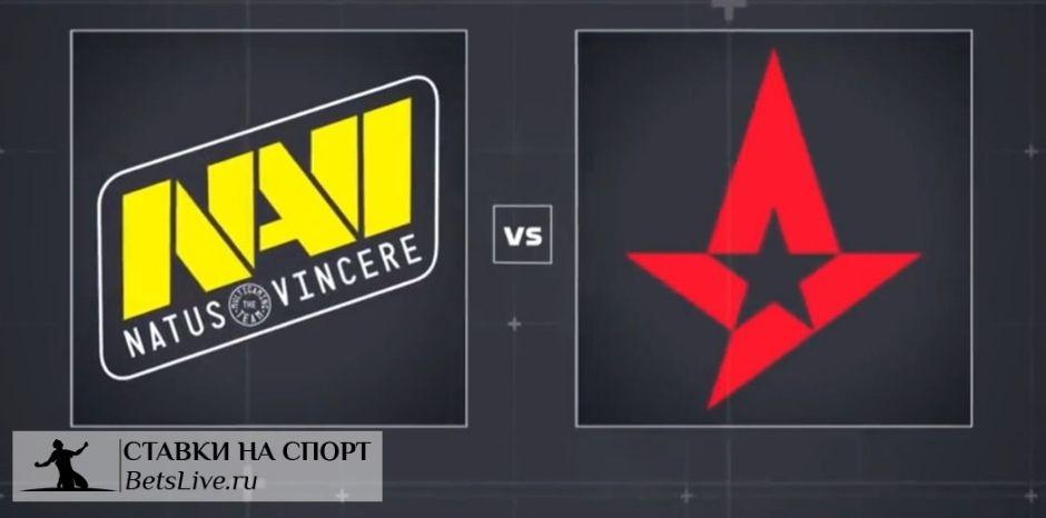 NaVi – Astralis прогноз на 19 декабря