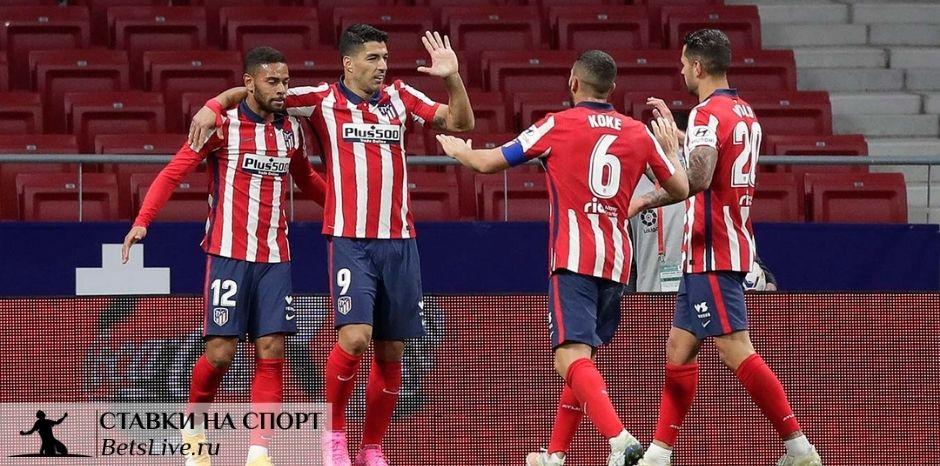 РБ Зальцбург — Атлетико Мадрид прогноз на 9 декабря