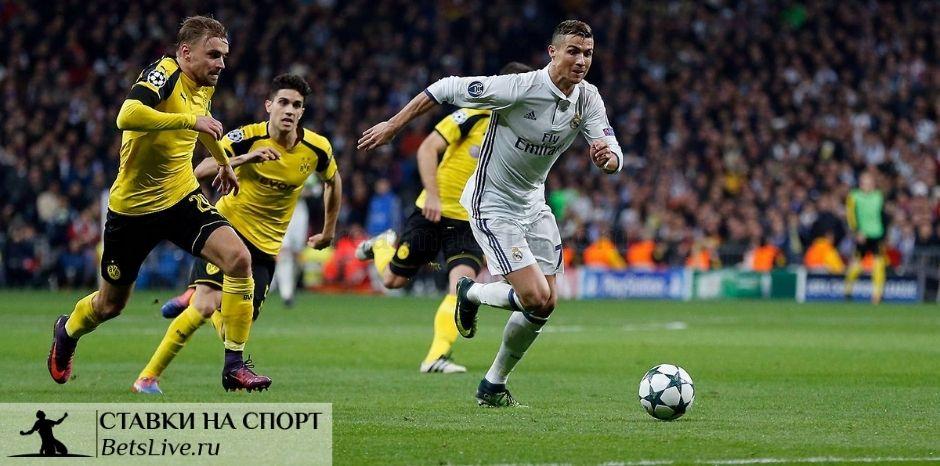 Реал Мадрид — Боруссия М прогноз на 9 декабря