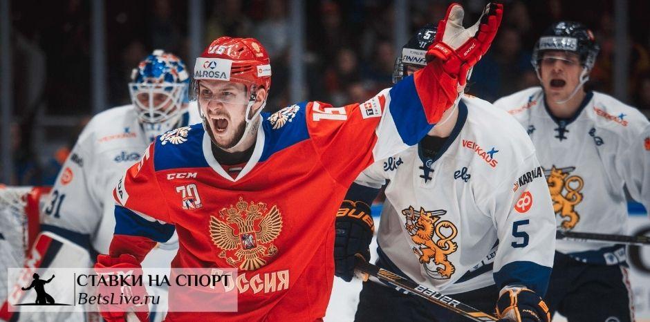 Россия — Финляндия прогноз на 20 декабря