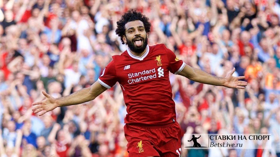 Салах не уйдет из Ливерпуля