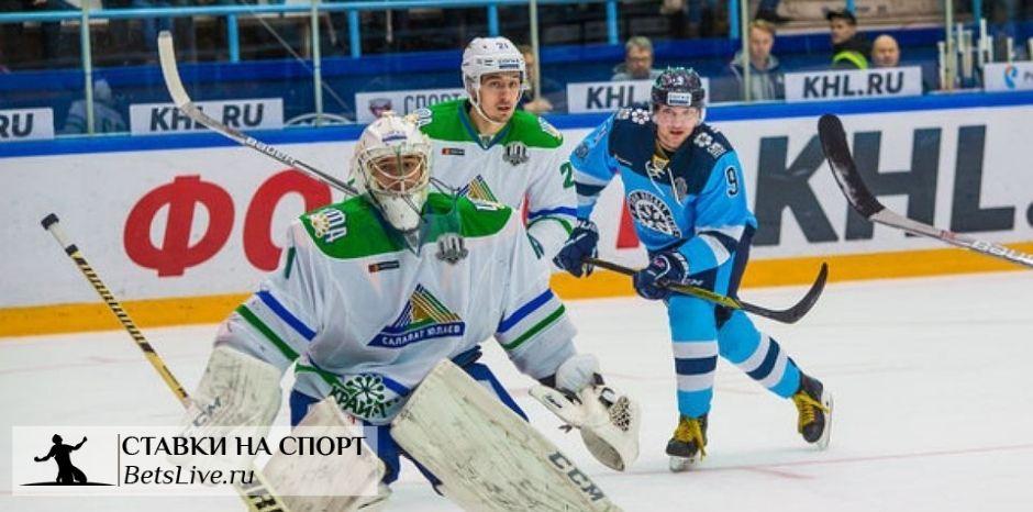 Салават Юлаев — Сибирь прогноз на 13 декабря