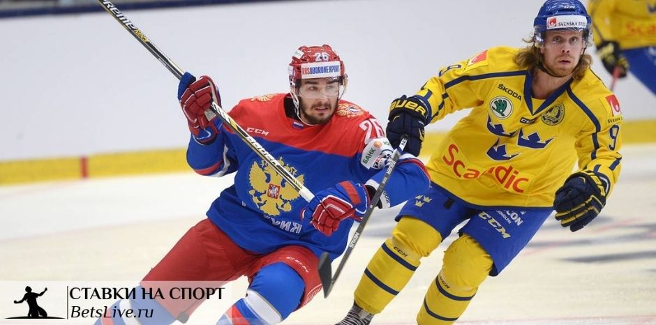 Швеция — Россия прогноз на 17 декабря