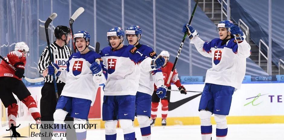 Словакия U20 – Германия U20 прогноз на 29 декабря