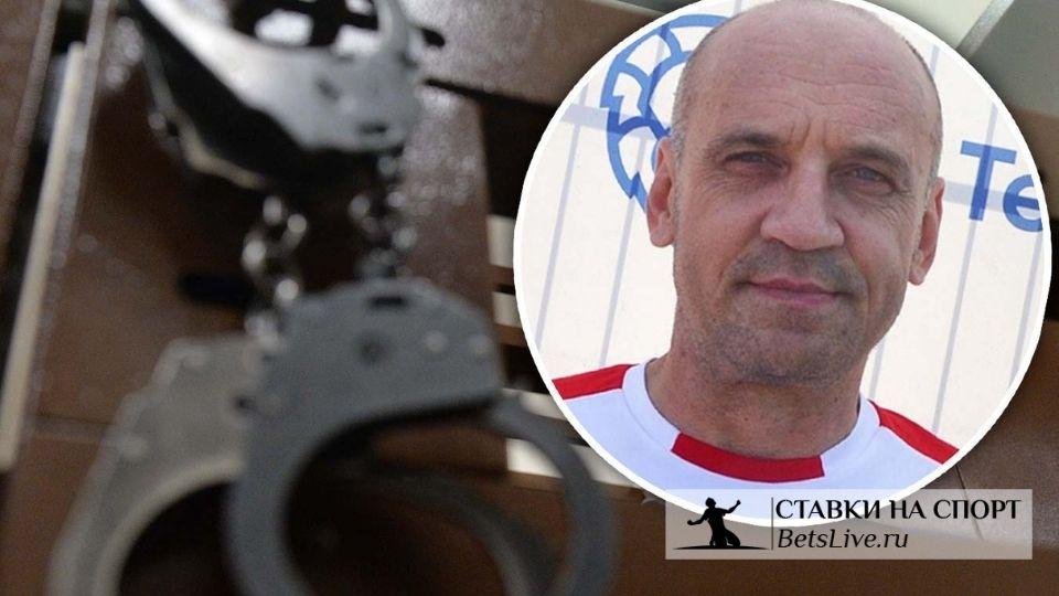 Украинского футболиста осудили за шпионаж