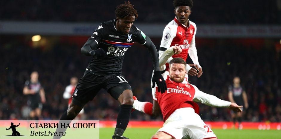 Арсенал – Кристал Пэлас прогноз на 14 января