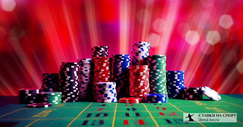 Бездепозитный бонус за регистрацию в казино