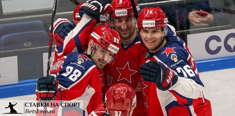 ЦСКА — Спартак прогноз на 19 января