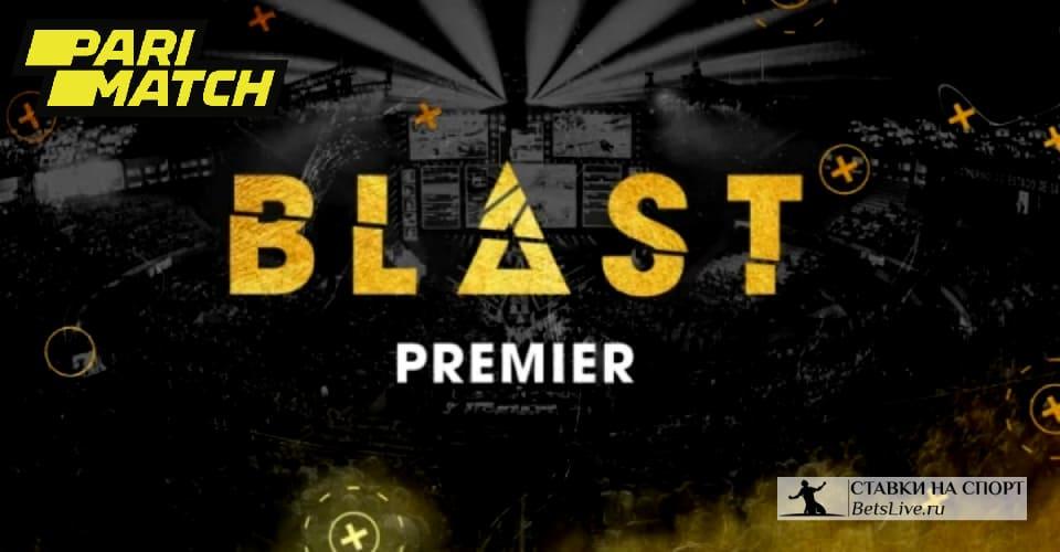 Париматч конкурс прогнозов на Blast CS:GO 2020
