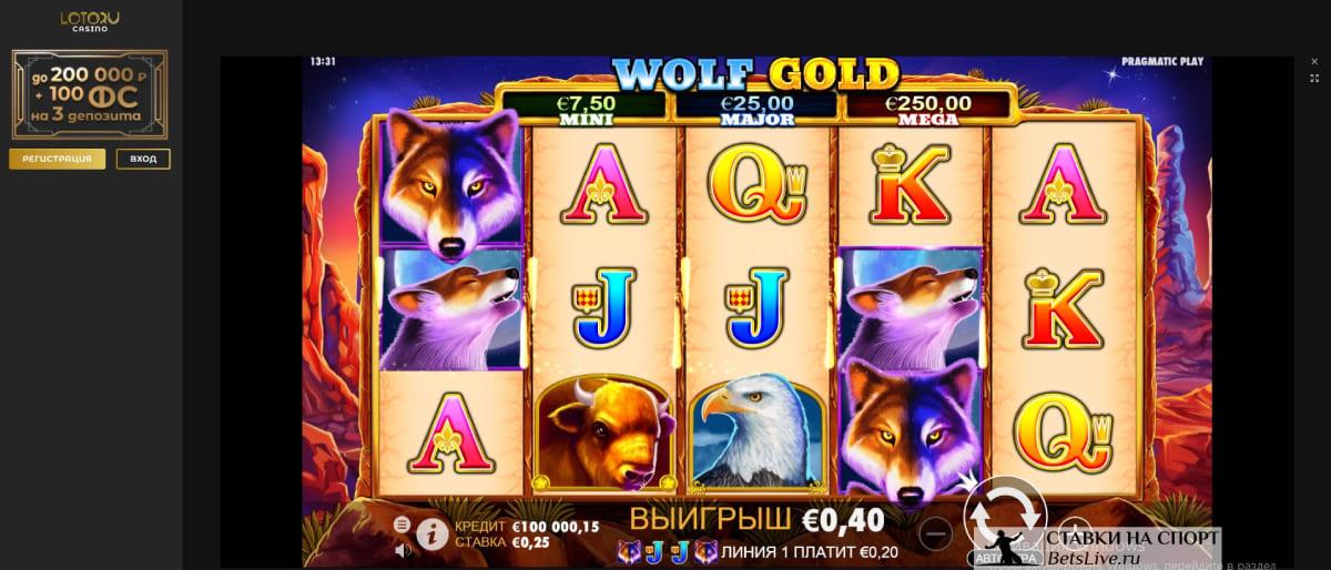 Лото ру казино официальный сайт