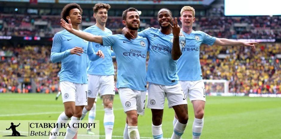 Манчестер Сити - Брайтон прогноз на 13 января