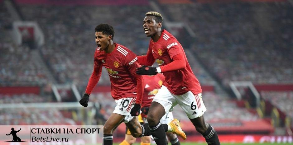 Манчестер Юнайтед-Астон Вилла прогноз на 1 января