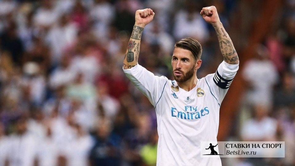 Рамос покинет Реал