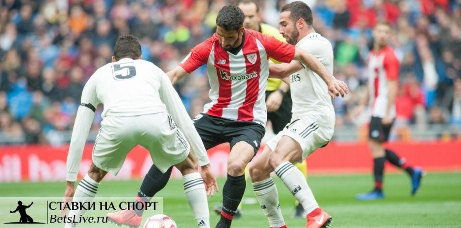 Реал Мадрид – Атлетик прогноз на 14 января