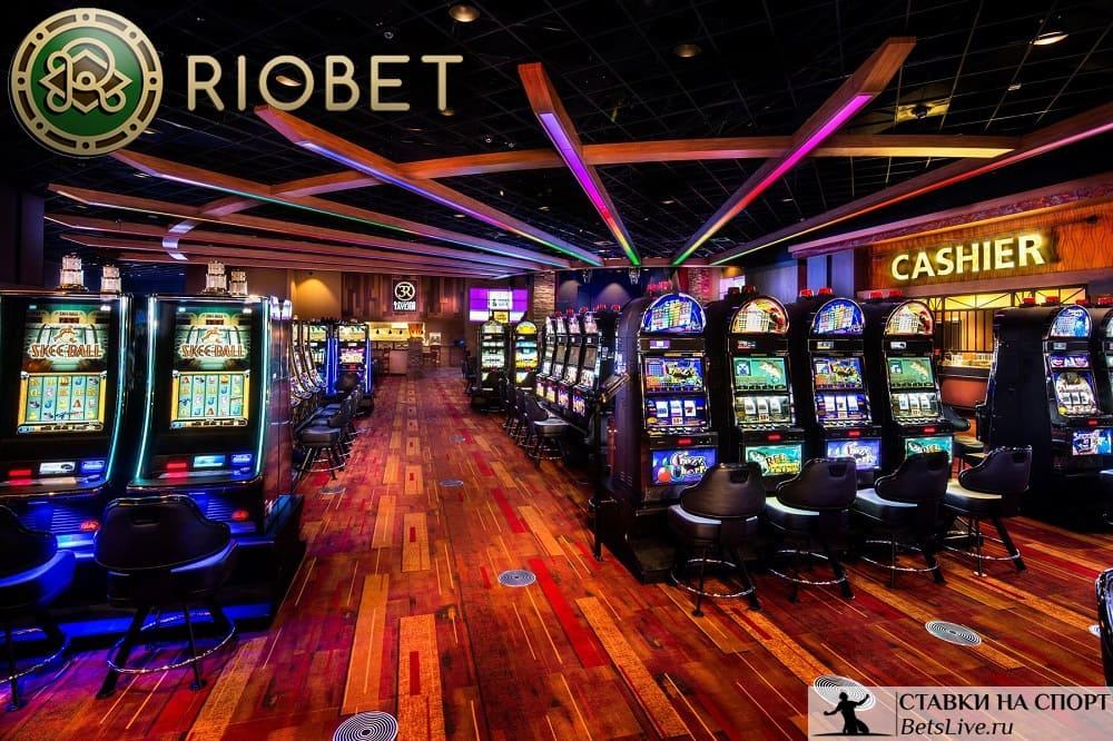 игровые автоматы riobet с бонусом рейтинг слотов рф