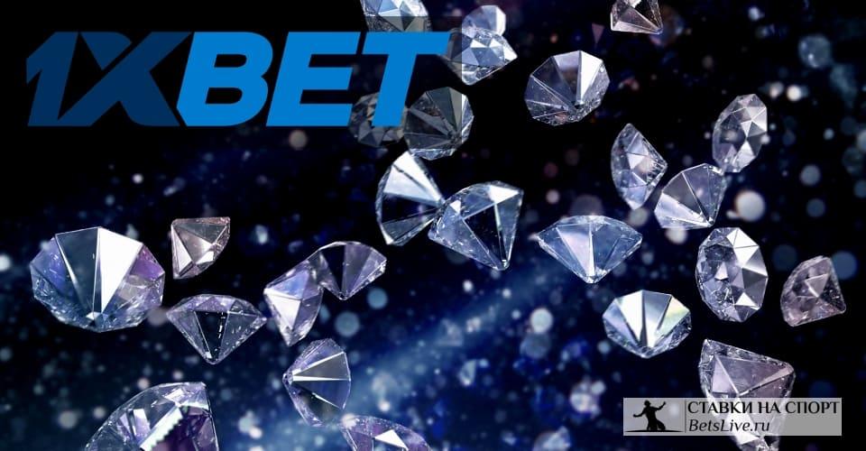 1хБет Взрыв кристаллов