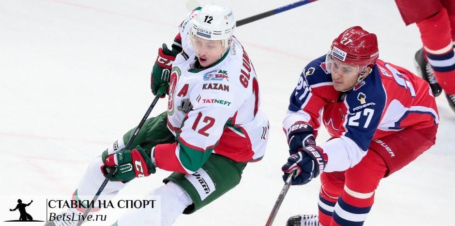 Ак Барс — ЦСКА прогноз на 27 февраля