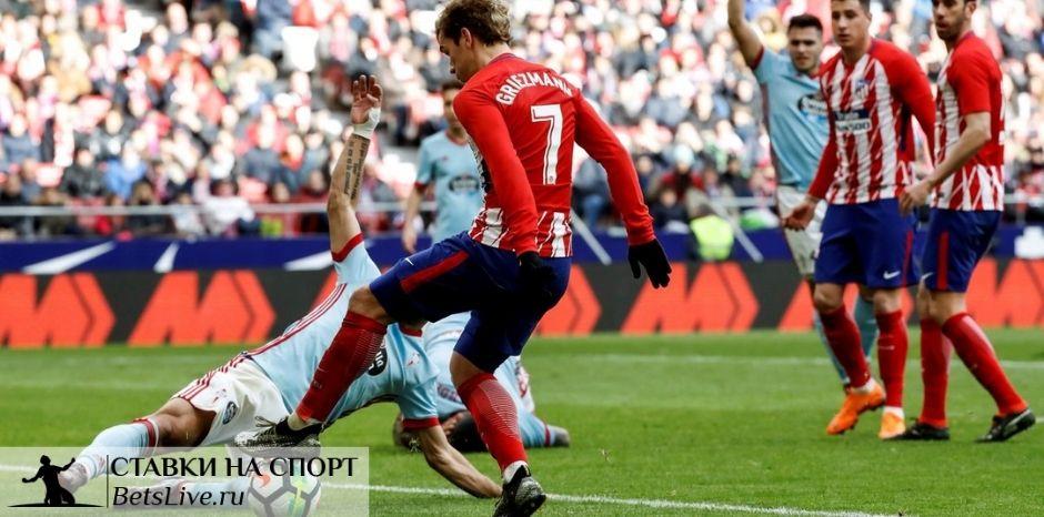 Атлетико Мадрид - Сельта прогноз на 8 февраля