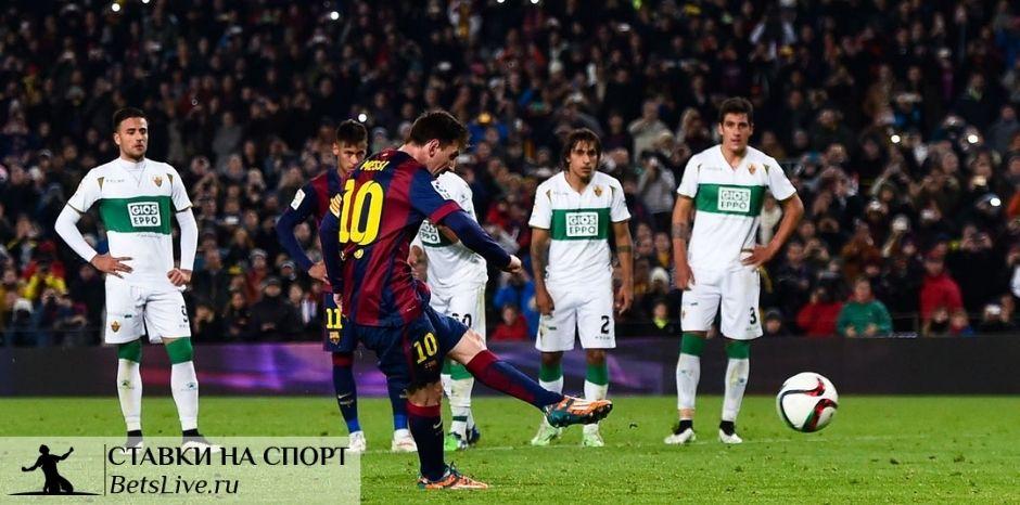 Барселона - Эльче прогноз на 24 февраля