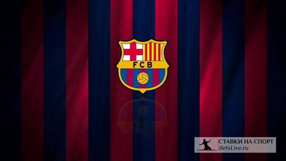 Барселона вышла в полуфинал Кубка Испании