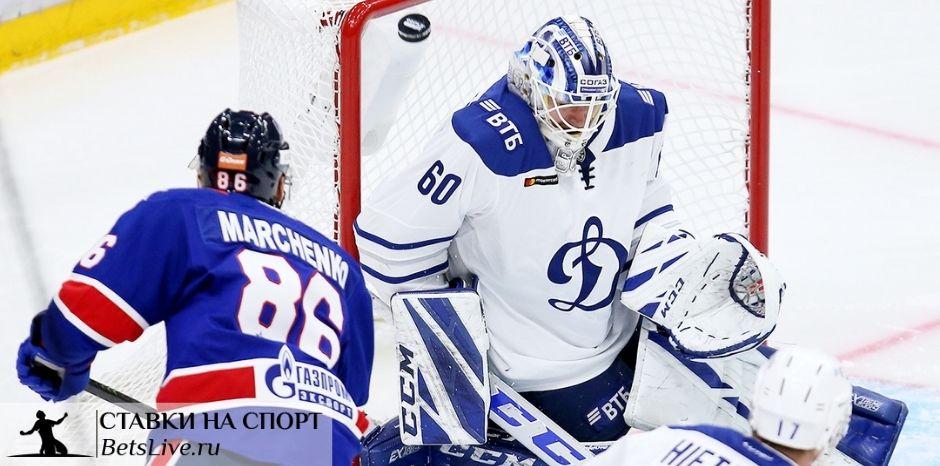 Динамо Москва — СКА прогноз на 1 февраля