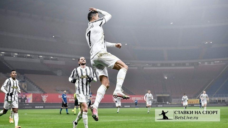 Криштиано Роналду забил 300-й гол