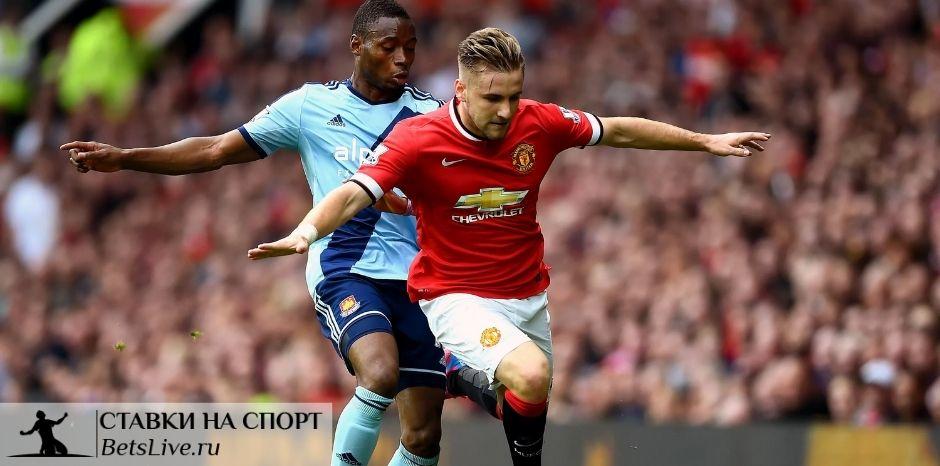 Манчестер Юнайтед - Вест Хэм прогноз на 9 февраля