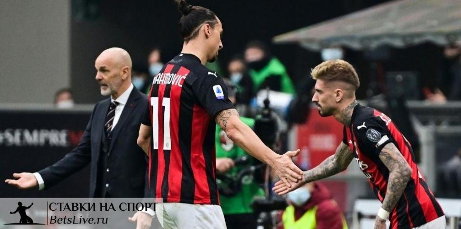 Милан - Црвена Звезда прогноз на 25 февраля